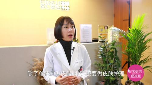 韩国童颜中心如何祛痘方法详解