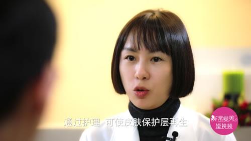 韩国童颜中心祛痘皮肤护理