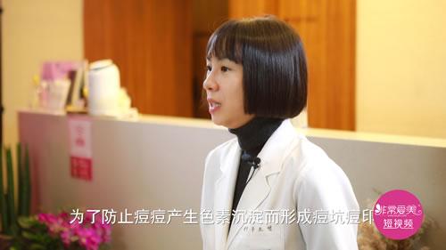 韩国童颜中心痘坑痘印去除方法
