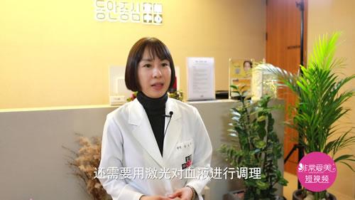 韩国童颜中心激光祛痘