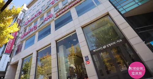 韩国菲斯莱茵整形医院