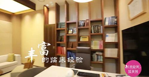 韩国菲斯莱茵FACELINE整形外科视频