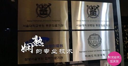 韩国菲斯莱茵FACELINE整形外科环境