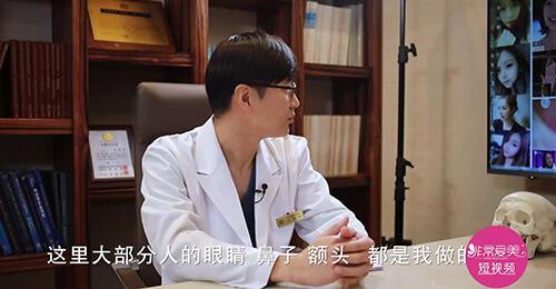 韩国菲斯莱茵FACELINE整形外科李泰喜院长视频