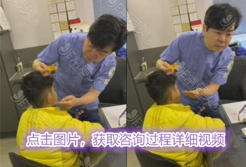 韩国普露菲耳郑在皓院长手术方案设计照片