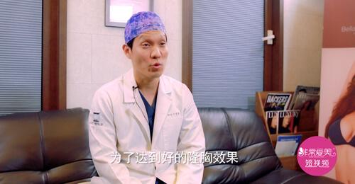 韩国麦恩医院代表院长李圣郁