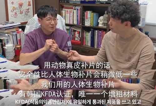 韓國世檀塔男科私密增粗材料