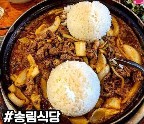 首尔建大美食有哪些