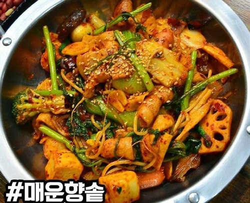 韩国建国大学周边美食麻辣香锅图片