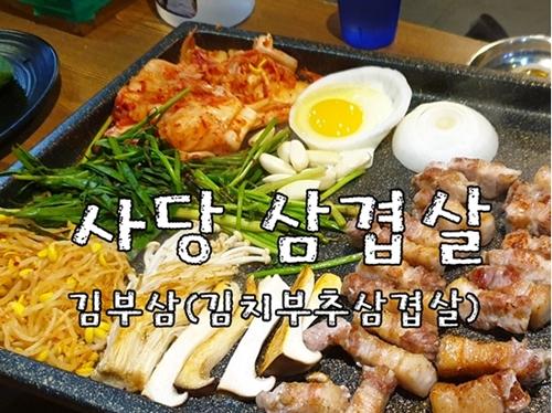 韩国建大有什么好吃的