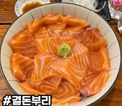 韩国万元以下美食三文鱼图片