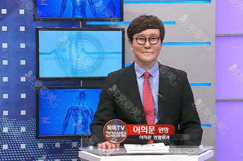 韩国eyemagic李喜文院长图