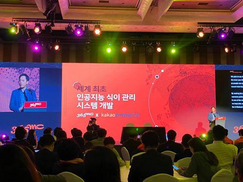 365mc医院医疗韩流会议图片