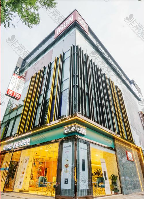 韩国艾恩整形医院外景图