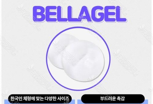 韩国蓓拉隆胸价格