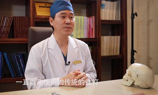 韓國顴骨內推手術鈦釘安全嗎