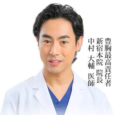 美容 外科 姫路 湘南