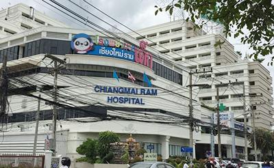 泰国ram医院外部图