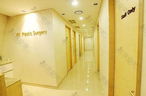 韩国101整形医院怎么样