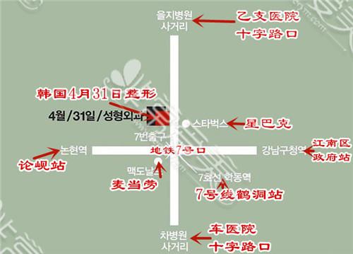如何一个人去韩国4月31日整形医院整容