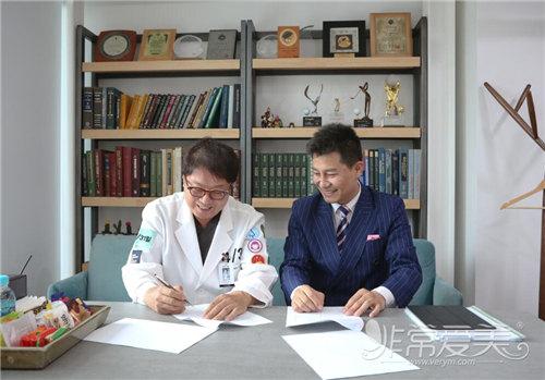 韓國4月31日整形外科簽約入駐非常愛美平臺
