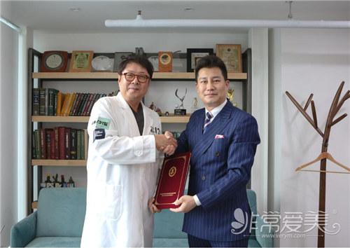 非常愛美網與韓國4月31日整形外科戰略簽約儀式圓滿成功