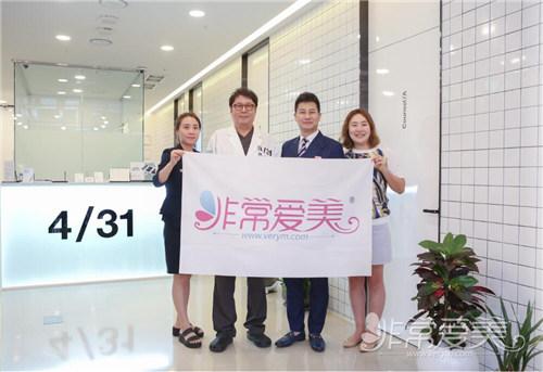 非常愛美網CEO鄭朝峰和4月31日整形外科金載勛院長及其他人合影