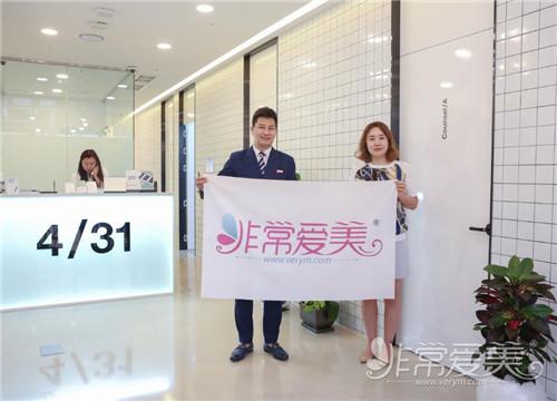 非常愛美網CEO鄭朝峰走訪4月31日整形外科