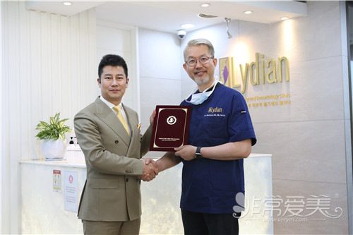 韩国丽迪安整形外科医院签约入驻非常爱美平台