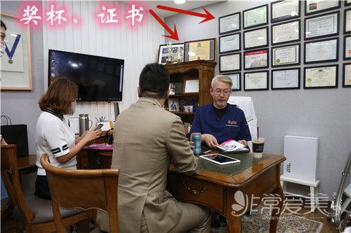 韩国丽迪安整形外科安敬天院长图