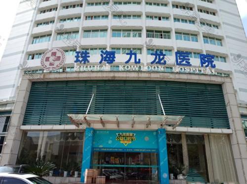 惠州市中心医院预约_广东前十名的整形医院曝光,直白告诉你广东哪家整形比较好 ...