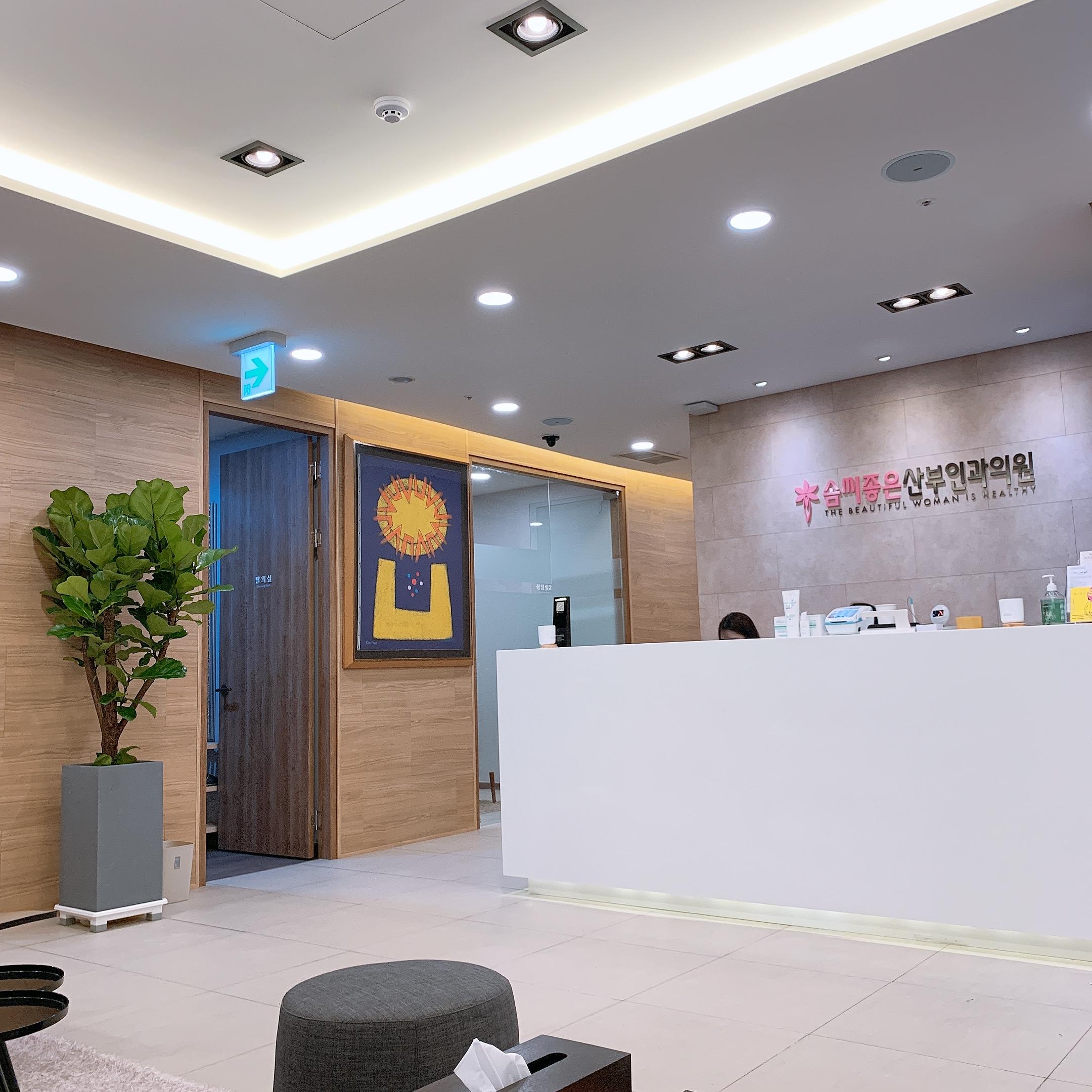韩国好手艺妇科医院室内环境图
