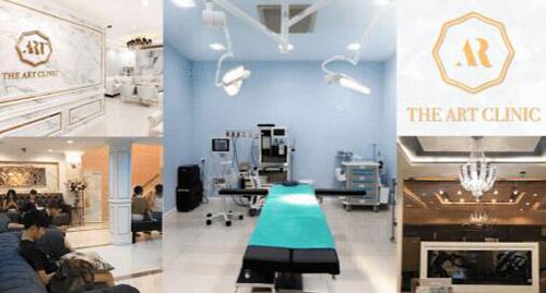 泰国THEARTCLINIC医院