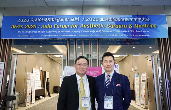 非常爱美网CEO郑朝峰先生
