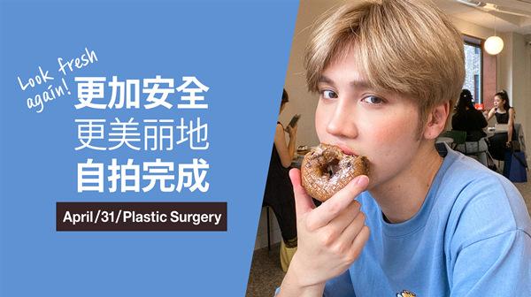 韩国4月31日医院怎么样
