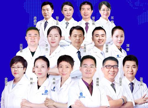深圳市富华整形医院医生团队