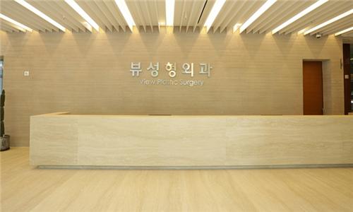 韩国必妩整形医院大厅