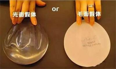 丽水隆胸整形假体对比图