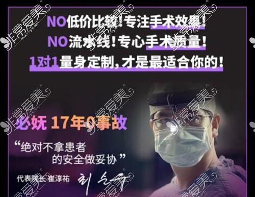 韩国必妩整形医院优势