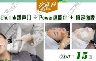 韩国娜娜整形外科皮肤科活动