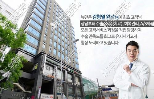 韩国亚当斯男科医院院长