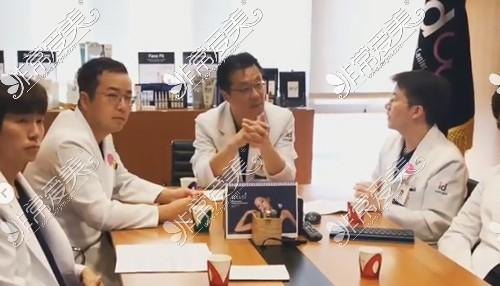 韩国ID整形医院朴相薰院长和医生会诊