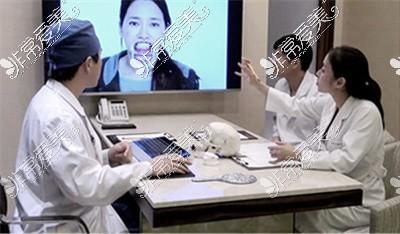 韩国菲斯莱茵医院轮廓整形小组