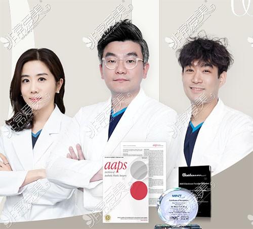 韩国原辰整形去除皱纹医生照片