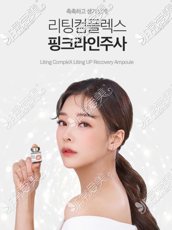 韩国liting整形医院图片