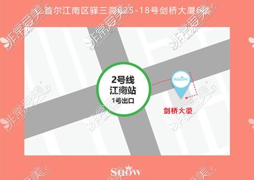 韩国SNOW整形外科地址及来院路线图