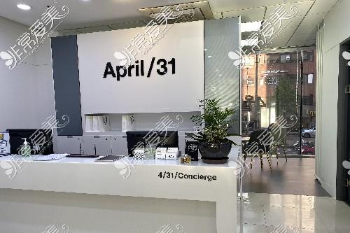 韩国4月31日整形医院
