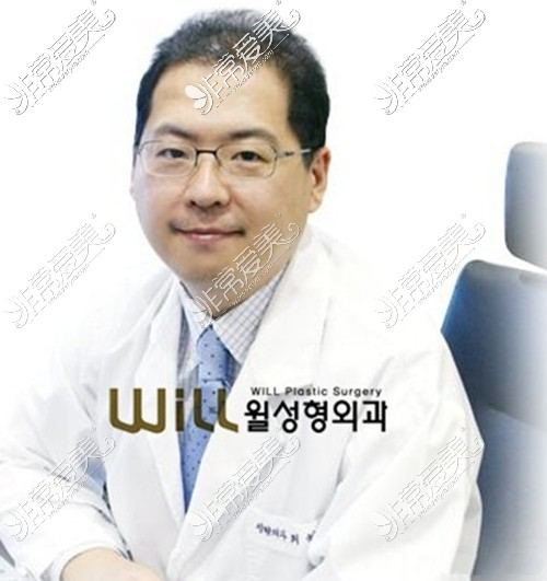 韩国will整形医院魏亨坤院长