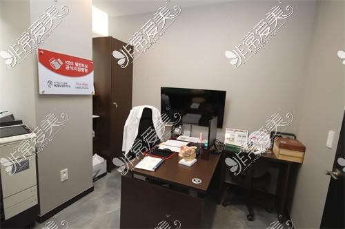 韩国世檀塔整形外科商谈室