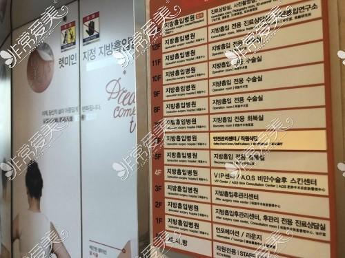 韩国365mc吸脂医院
